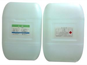 20公斤包装药用乙醇